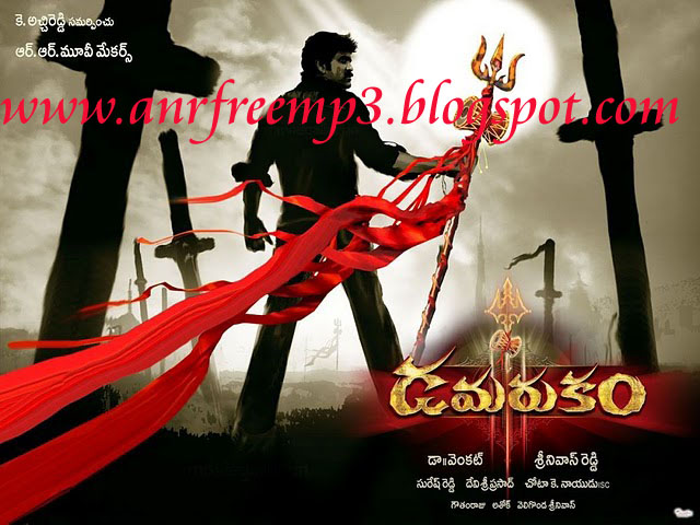 damarukam mp3 songs ziddu files